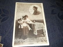 VINTAGE POSTCARD WWI PRAYER FOR MY DEAR DADDY ARMY POEM UNPOSTED